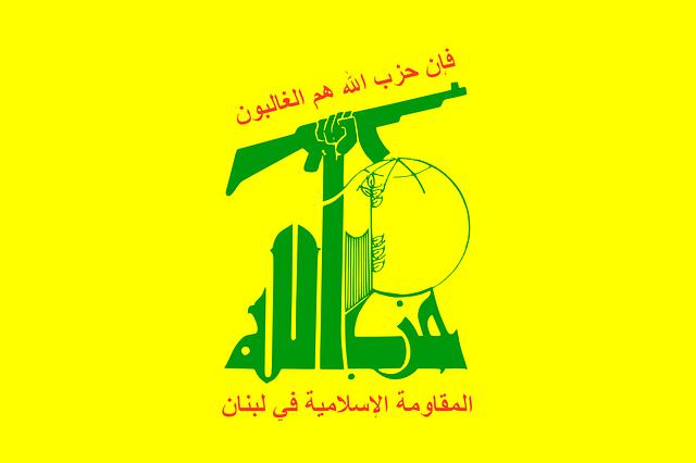 Hezbollah Terrorist Attack On U.S.