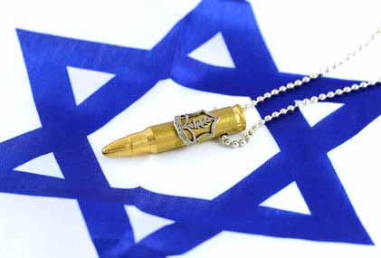 Israeli Defense Force: How to Survive a Shooting